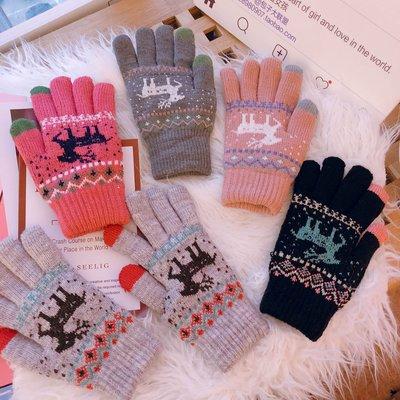 安緣軒~可愛卡通圣誕小鹿觸屏毛線手套女冬學生正韓加厚保暖五指騎行手套