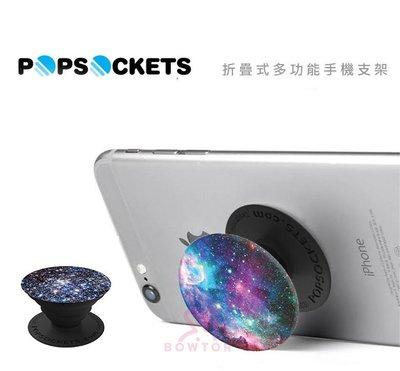 光華商場。包你個頭【Popsockets】美國 多功能手機支架 特殊奈米背膠 污漬水洗後可重複使用 360度 2件9折