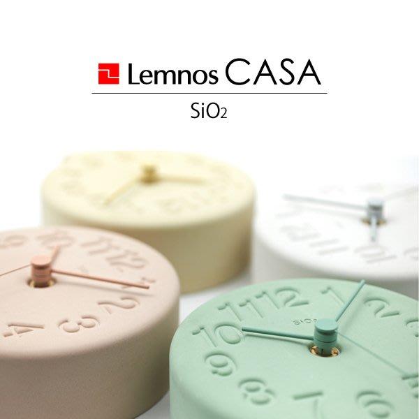 《FOS》日本製 Lemnos 珪藻土 時鐘 桌鐘 天然 吸水 除濕 防潮 高質感 環保 時尚 設計師 家飾 熱銷 新款