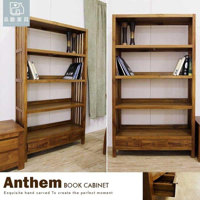 品歐家具【B052-46】開放式書櫃 餐櫃 收納櫃 邊櫃 柚木。預購商品