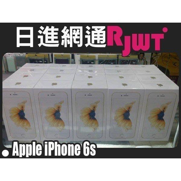 [日進網通西門店]Apple iphone6S iphone 6S 32G 手機空機下殺8190元~另可搭門號續約更省