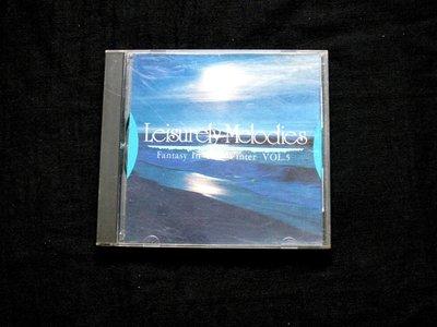 絕版CD----LEISURELY MELODIES----VOL .5 FANTASY IN THE WINTR