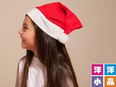 【洋洋小品特價聖誕帽兒童】中壢平鎮聖誕節聖誕樹聖誕飾品場地佈置聖誕襪聖誕燈聖誕金球聖誕服聖誕蝴蝶結聖誕花