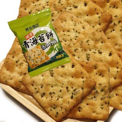 【餅乾糕餅】食材工坊 竹塩青海苔餅 (300g/包) ─ 942