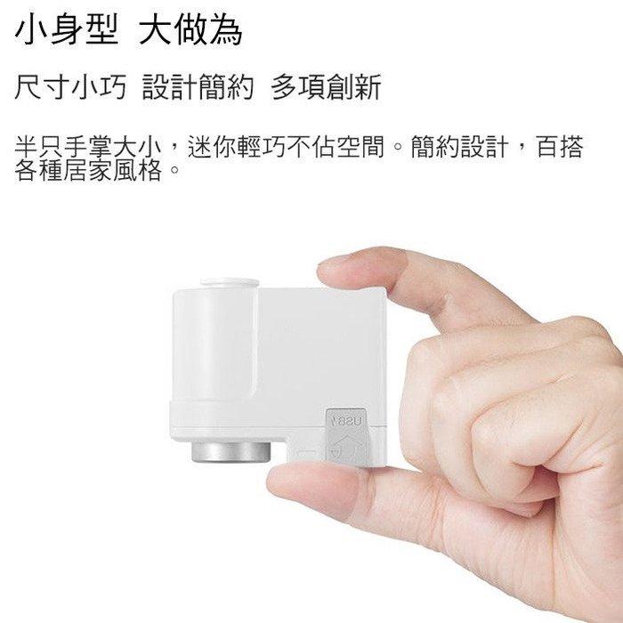 當天出貨 小達 USB充電 智能感應節水器 持久續航 紅外線自動給水白色 紅外線感應 省水器
