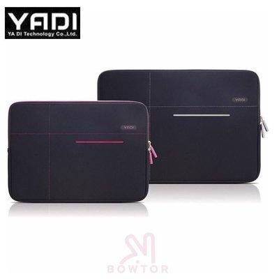 光華商場。包你個頭【YADI】亞第15.6吋 耐衝擊凸點抗震機能內袋 防護袋 防撞  防撥水 筆電包 電腦包 內膽包