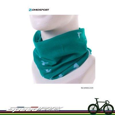 速度公園 OHIOSPORT 大鵬展翅魔術百變頭巾 吸濕排汗 透氣性佳 柔軟親膚 藍色 綠色  890012109