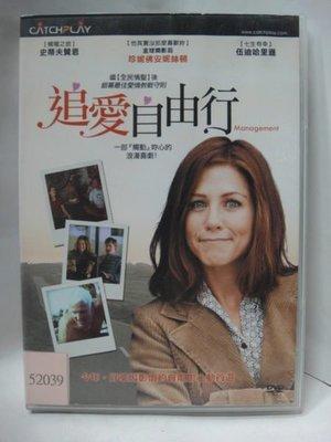 阿銓@63371 DVD 珍妮佛安妮斯頓 伍迪哈里遜【追愛自由行】全賣場台灣地區正版片