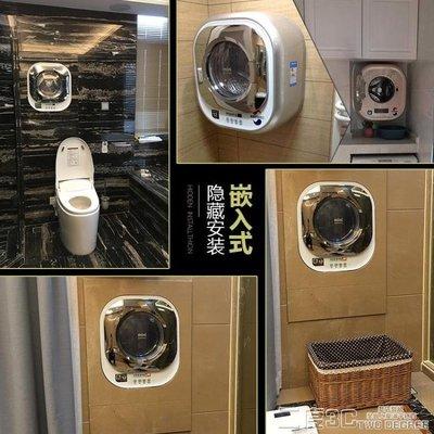 【蘑菇小隊】壁掛式洗衣機 DAEWOO/大宇 XQG30-888S嬰兒童寶寶內衣煮洗壁掛式滾筒迷你洗衣機  DF-MG67678