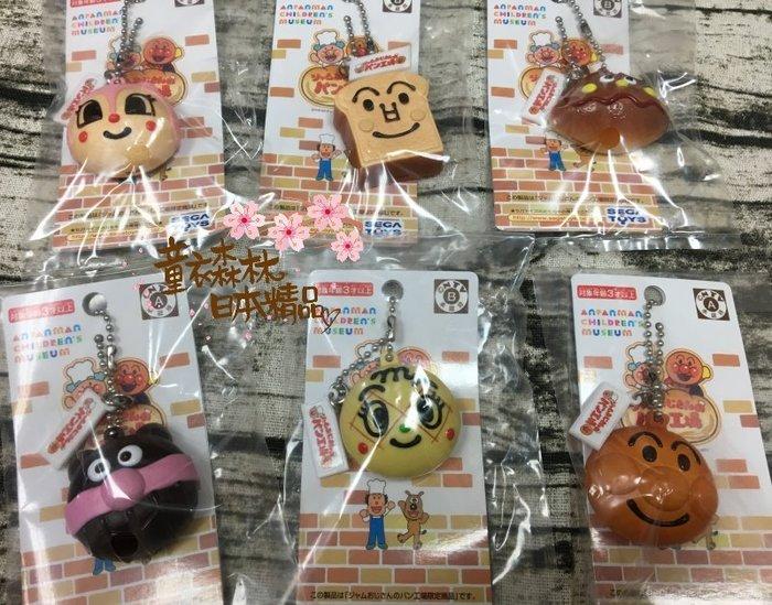 *童衣森林*日本帶回,Anpanman麵包超人博物館限定可愛大臉吊飾