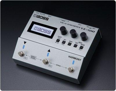 ♪♪學友樂器音響♪♪ BOSS VE-500 Vocal 人聲效果器