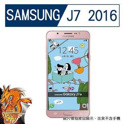 【桃園-虛擬城市】三星 Samsung J7 2016 -9H 玻璃膜螢幕保護貼