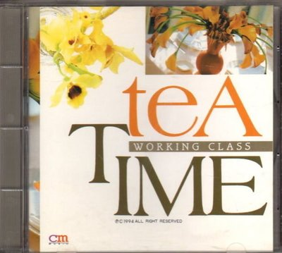菁晶CD~  WORKING CLASS - TEA TIME  3 -二手CD(下標即售)