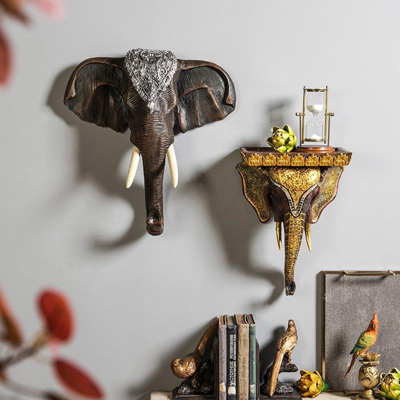 客臨門 東南亞風格招財大象頭壁掛墻面創意家居客廳樣板房墻飾裝飾品擺設lsjj193