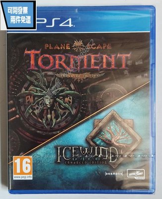 DC光感遊戲 PS4 異域鎮魂曲 冰風溪谷 Torment Planescape Icewind Dale 英文