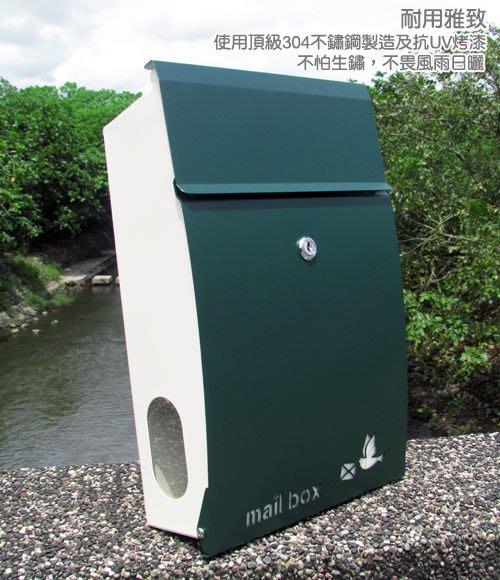 ☆成志金屬廠 ☆304不鏽鋼 彩色日式和風信箱---前開式 ---墨綠砂