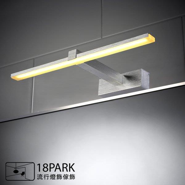 【18Park 】節能實用 Practical [癮極光壁燈-40cm]