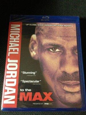 (全新未拆封)極限喬丹 Michael Jordan to the Max 藍光BD(原裝進口) 限量特價