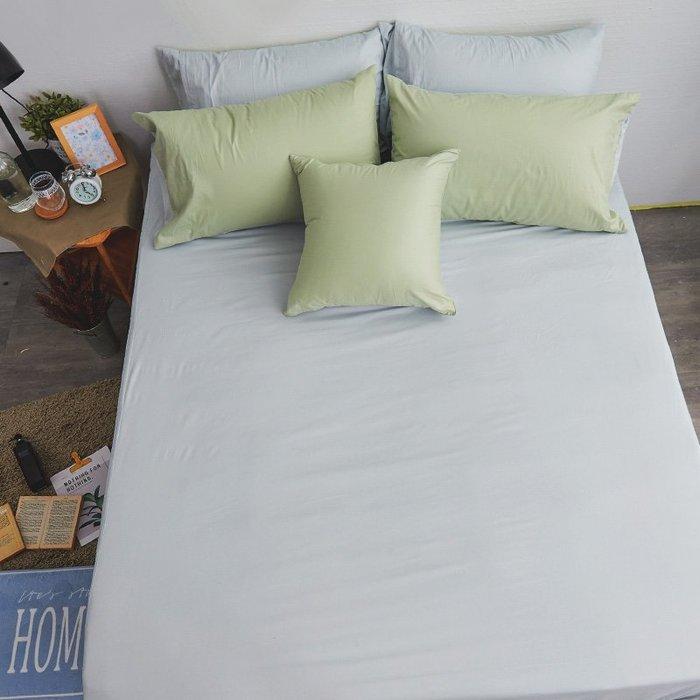 床包 / 雙人特大【撞色系列-清新綠】含兩件枕套  100%精梳棉  戀家小舖台灣製AAA501