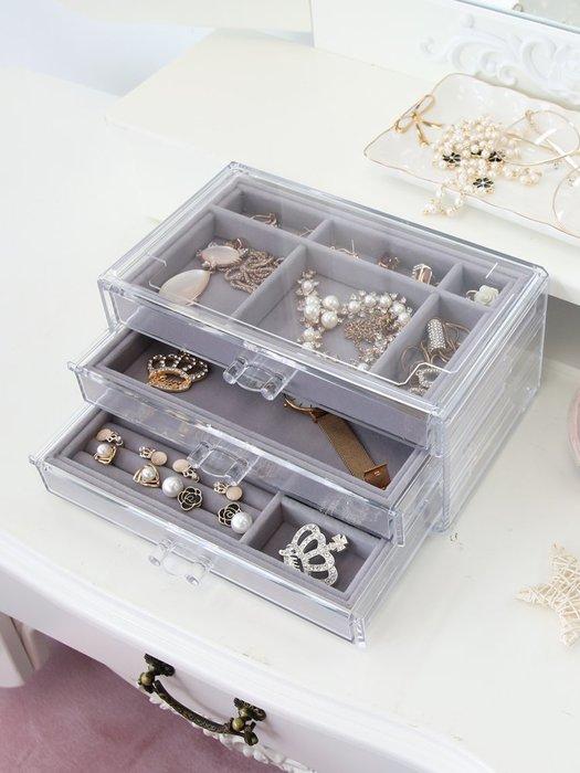 首飾收納盒簡約珠寶小飾品發卡耳釘耳環多格展示亞克力戒指儲物架-青木居家