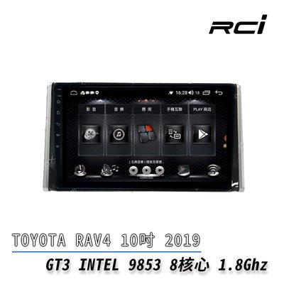 CONVOX 8核心 4+64G 頂規安卓機 可擴充記憶卡內存 正版導航王 TOYOTA RAV4 5代 專用