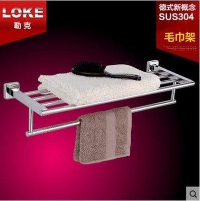【優上】衛浴304不銹鋼浴室置物架收納架衛生間洗手間廁所毛巾架壁掛