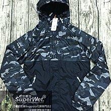 極度乾燥 Superdry Dual Zip Cagoule 刷毛 連帽 風衣 夾克 外套 限量款 藍迷彩 特價現貨