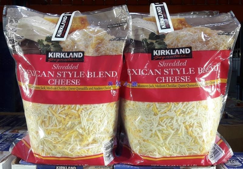 【美兒小舖】代購~KIRKLAND 墨西哥式乾酪絲-切達+蒙特利傑克+瓦哈卡+克索布蘭可(1.13kgx2包)