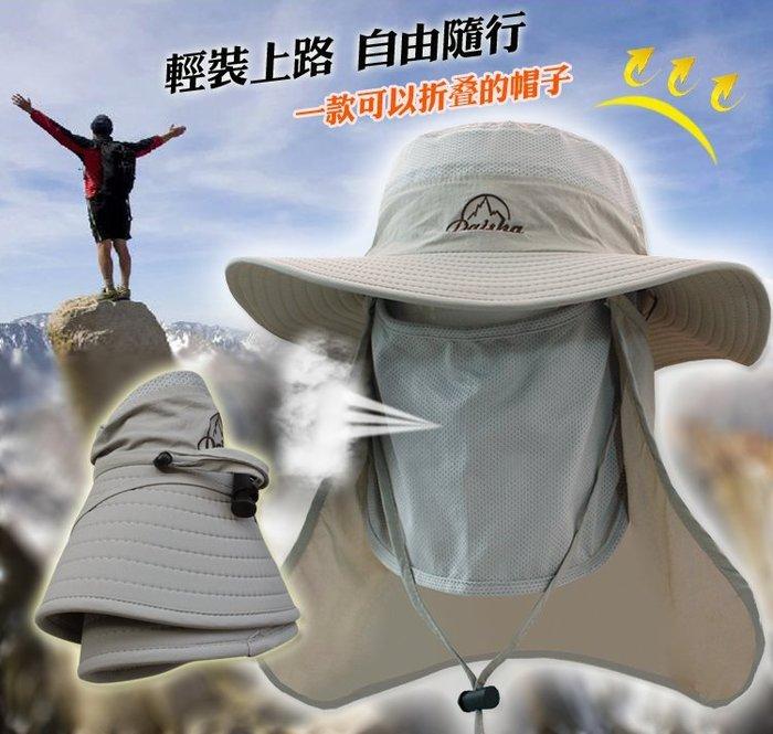 【奇滿來】360度全方位防曬 全罩式遮陽帽 魚夫帽 防曬脖子 加掛遮陽簾可拆裝  登山帽 防紫外線 可調整帽圍 AWAB