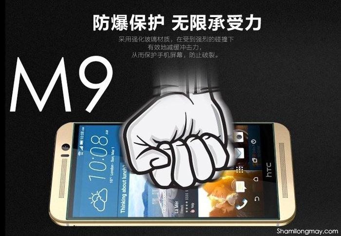 【SA208】iPhone 7 6 6S Plus 5S SE Note 4 Z3 S6 M9 M8 鋼化玻璃膜 保護貼