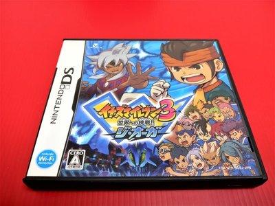 ㊣大和魂電玩㊣任天堂NDS遊戲 閃電十一人 3 邁向世界的挑戰 王牙版{日版}NDSL 2DS 3DS 可玩-編號:L2