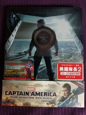 Captain America 2 The Winter Soldier 3D/2D Bluray Steelbook (HKG Ver)