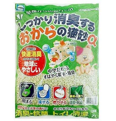 日本大塚單孔綠茶豆腐砂綠茶貓砂綠茶砂7L 可沖馬桶(日本製)☆米可多寵物精品☆
