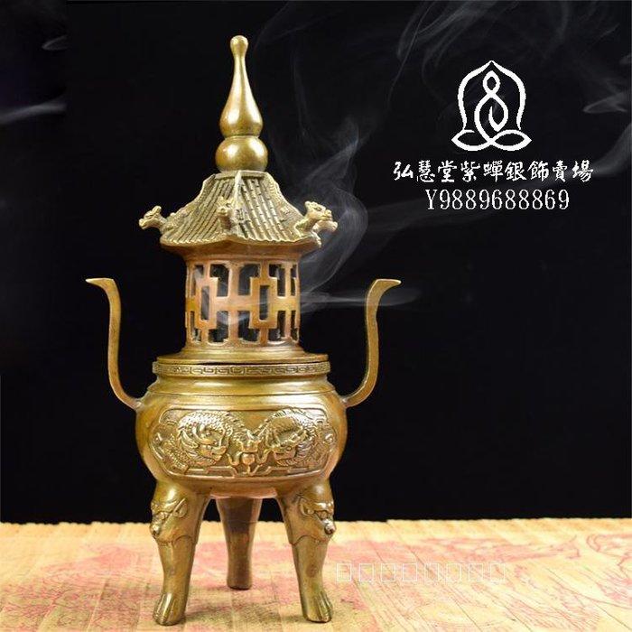 【弘慧堂】 純銅熏香爐 銅香爐 小號宣德爐黃銅香爐 塔形盤香爐葫蘆蓋爐仿古做舊熏爐