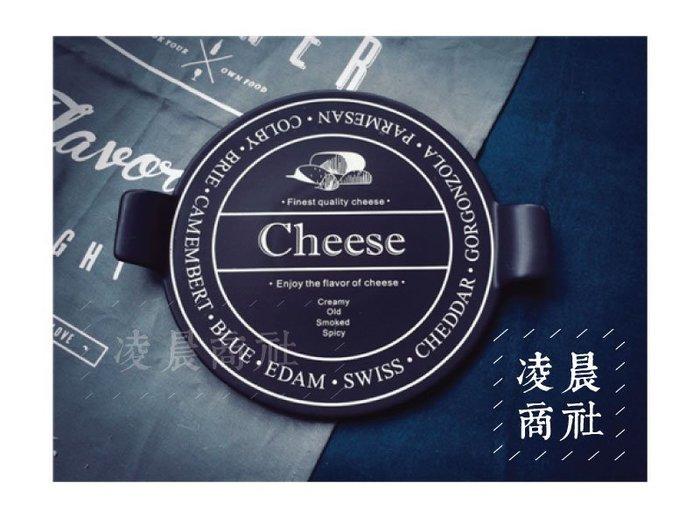 凌晨商社 // 北歐 復古 陶瓷 黑板 英文字 麵包版 甜點板 隔熱墊  點心板 起司 食物 美食拍攝道具
