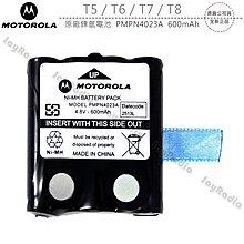 MOTOROLA T5 T6 T7 T8 原廠鎳氫電池 PMPN4023A 600mAh 開收據 可面交