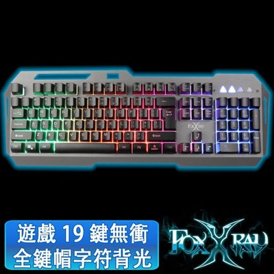 [富廉網]【FOXXRAY】狐鐳 FXR-BKL-36 強襲戰狐電競鍵盤