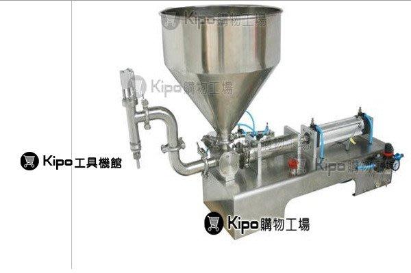氣動膏狀裝罐機/灌裝機/罐裝機/分灌機/洗髮精分裝/分瓶 VHC001001A