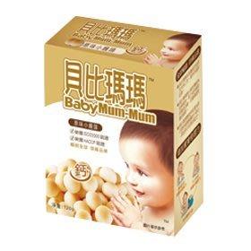 NETSHOP 貝比瑪瑪 原味小饅頭 120G(20G*6包)