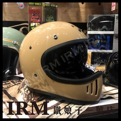 【鐵娘子一號店】Gallop 內鏡片 隱藏鏡片 山車帽 全罩 10色可選 舒適好戴 全可拆卸 內襯 灰棕