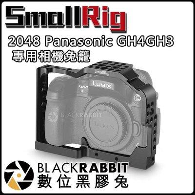 數位黑膠兔【SmallRig 2048...