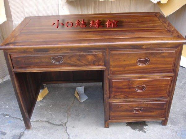 小o結緣館仿古傢俱.......四抽書桌'''學生桌(雞翅木)126x68x81