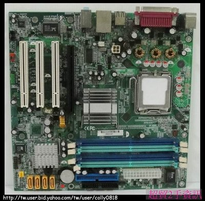 超貿2手資訊 ACER L-I915F/PCI-E/DDR2雙通道/SATA/775-保固1個月