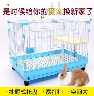 兔籠大號雙層抽屜式豪華兔籠豚鼠籠龍貓籠貂籠豚鼠籠用品