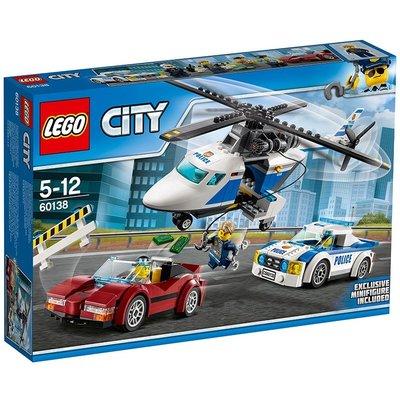 【預購+免運費】1月新品樂高LEGO城市系列60138高速追捕積木玩具