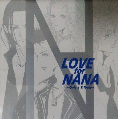 《絕版專賣》love for nana~only 1 tribute~ 原創漫畫概念專輯