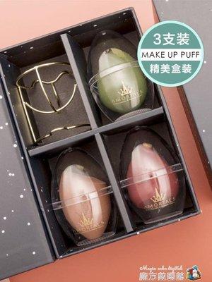 AMORTALS爾木萄美妝蛋超軟不吃粉彩妝化妝干濕兩用葫蘆粉撲海綿蛋 全館免運