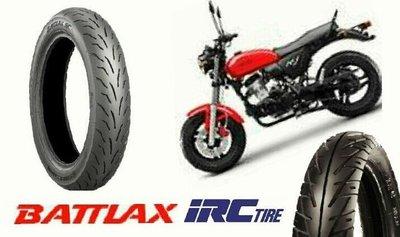 (輪胎王)IRC NR28 90/90-18+BS SC1 120/80-16 KTR寬胎/雲豹 18/16吋胎