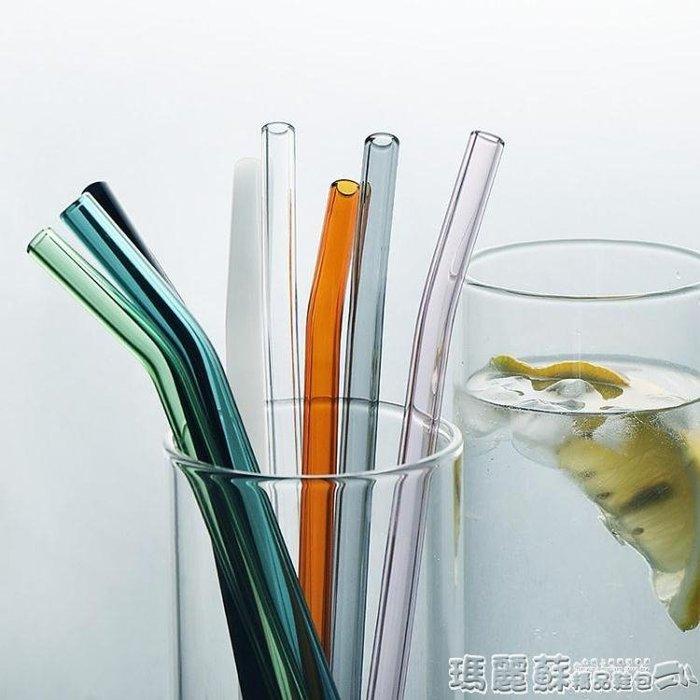 吸管 2根風彩色玻璃吸管透明水杯彎吸管果汁飲料管創意攪拌棒