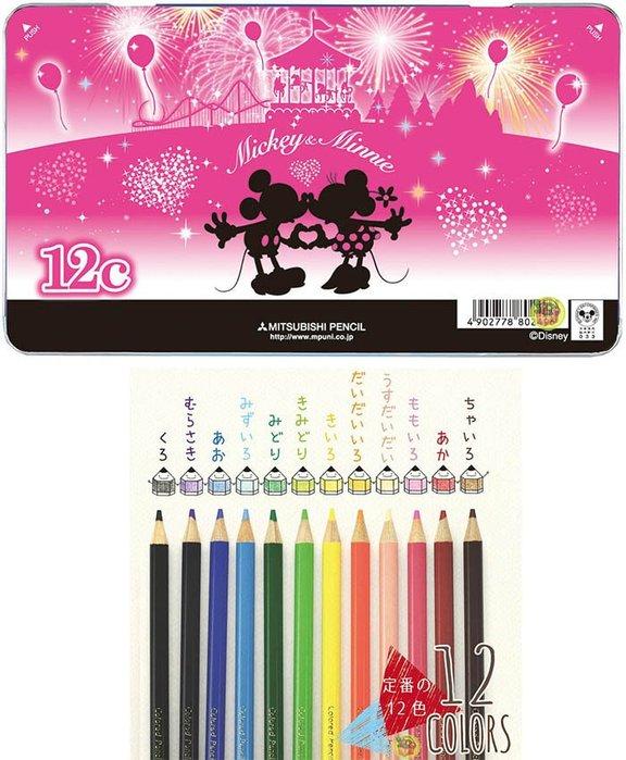 【JPGO日本購】日本進口 MITSUBISHI三菱 迪士尼 米奇米妮盒裝 880彩色鉛筆 12色 #496